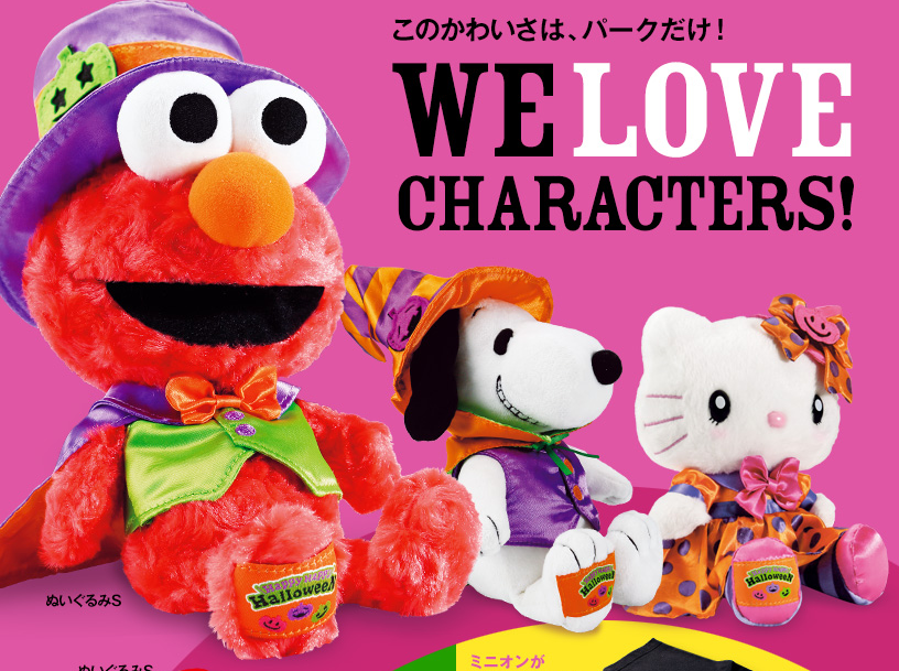 Elmo, Snoopy and Hello Kitty plush toys