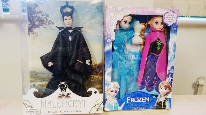 Dangerous fake Christmas toys found in UK stores