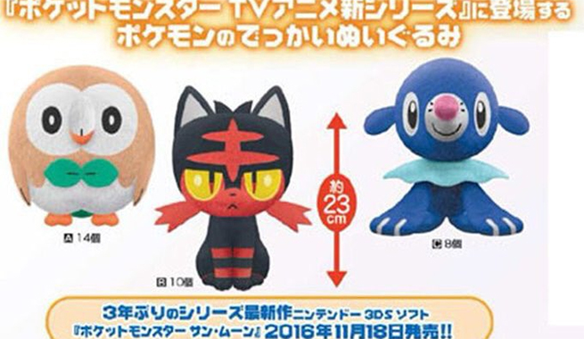The first Pokemon Sun and Moon stuffed animals are ready