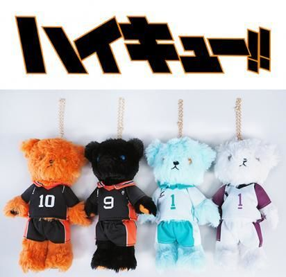 Popular Haikyu!! characters are getting their own teddy bears