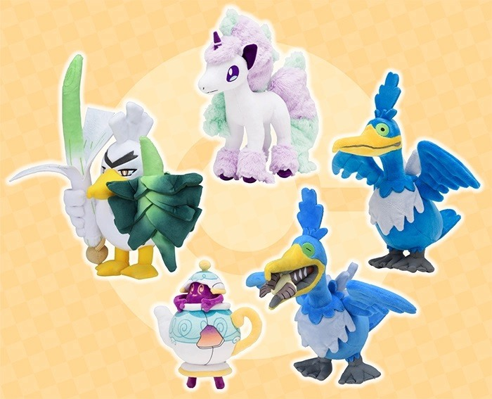 Pokemon Center adds several plushies, incliding a Cramorant